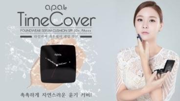 A.P.A.L Time Cover Foundwear Serum Cushion SPF 50+, PA+++