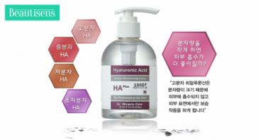 Tầm quan trọng của thành phần hyaluronic acid trong làn da.